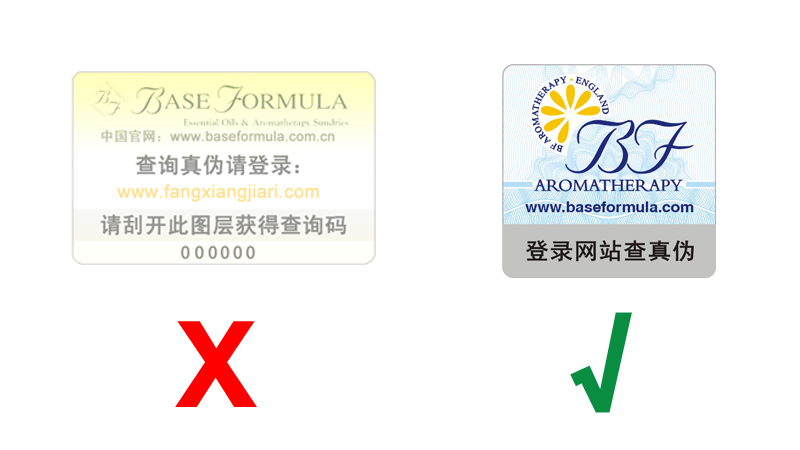 Important website information for customers in China