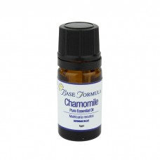 Chamomile (German / Blue) Essential Oil