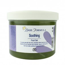 Soothing Foot Gel (500ml)