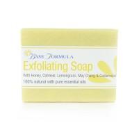 Exfoliating Soap with Honey, Lemongrass & Oatmeal (100g)