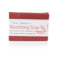 Nourishing Soap with Evening Primrose Oil (100g)