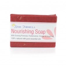 Nourishing Soap with Evening Primrose Oil (100g)
